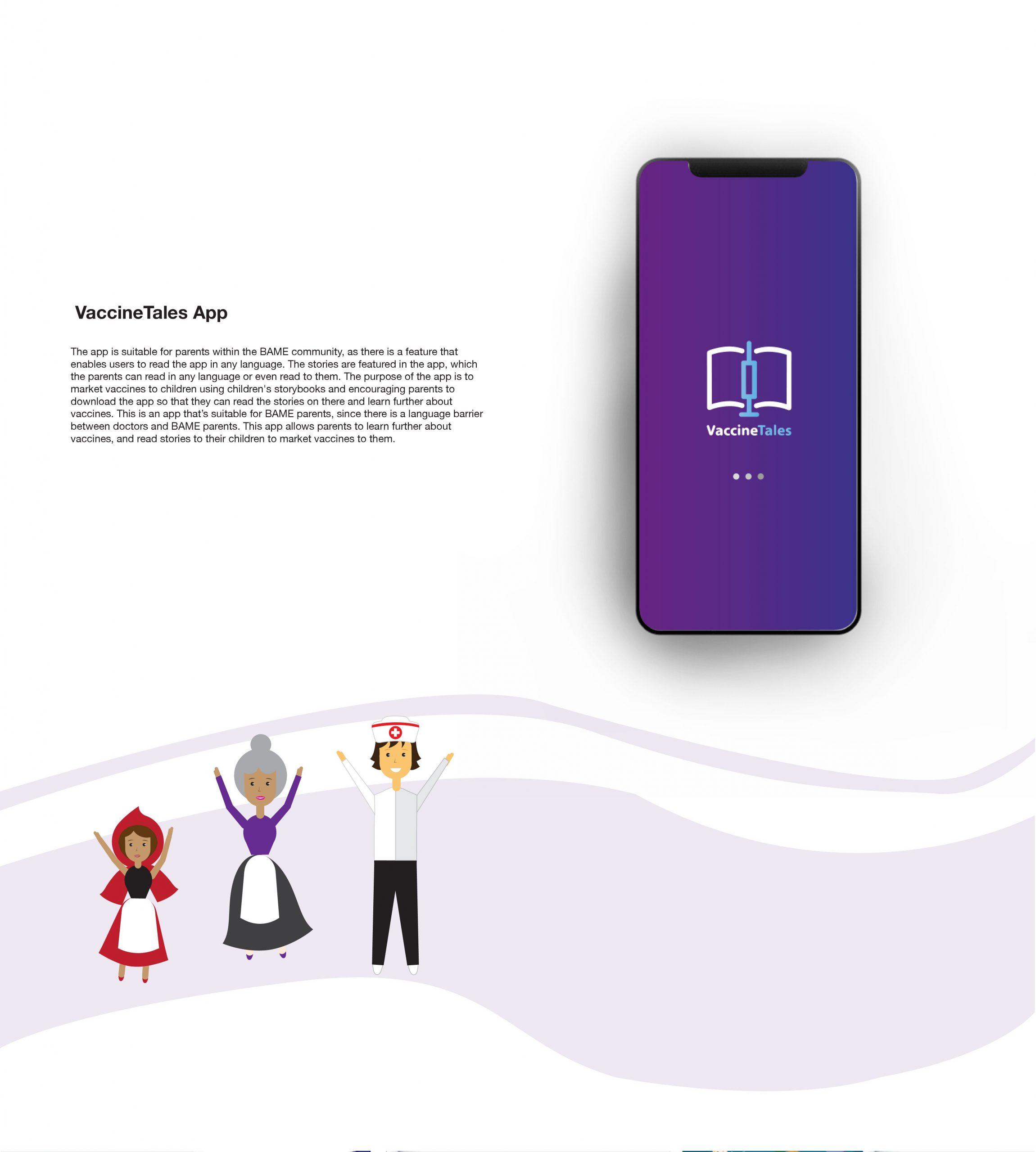 6 App Information