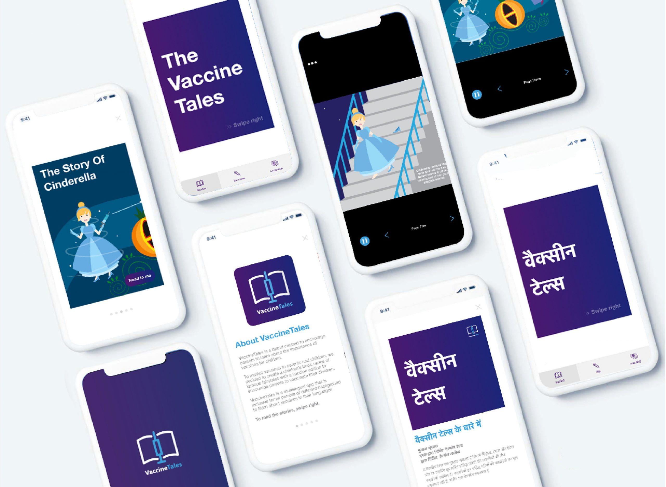7 App Mockup